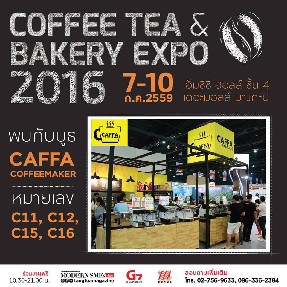 Coffee Tea & Bakery Expo 2016