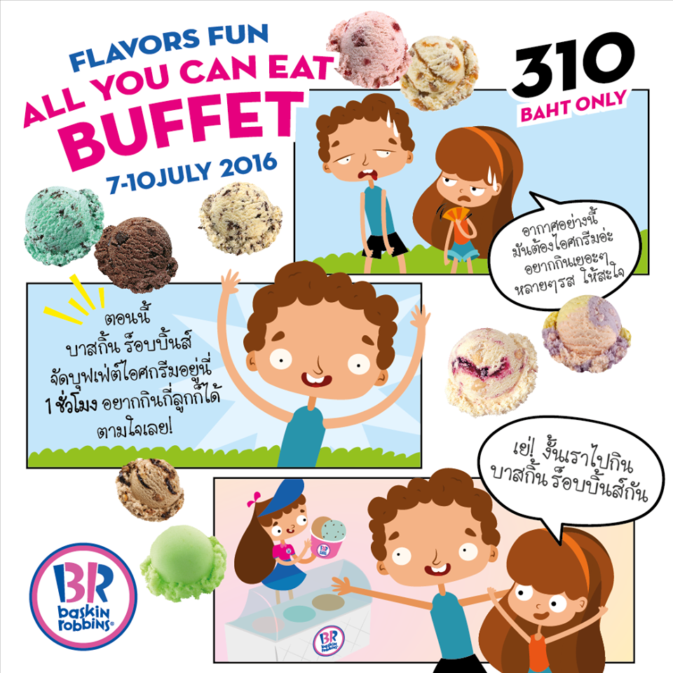 Buffet ice cream @Baskin Robbins