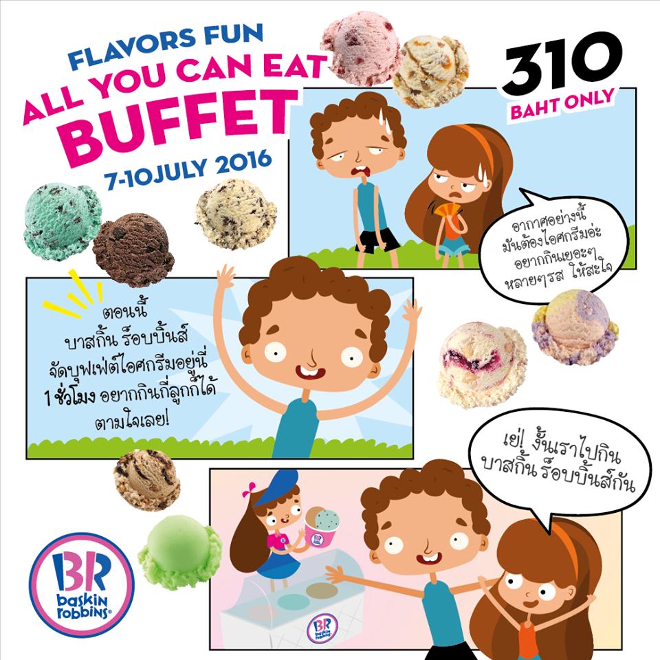 Buffet ice cream @Baskin Robbins