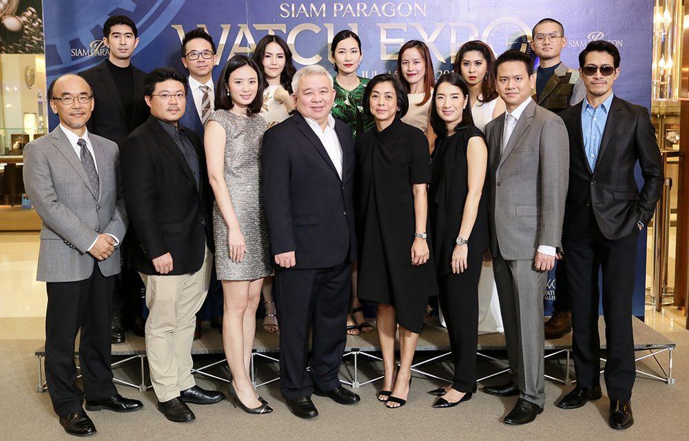 Siam Paragon Watch Expo 2016