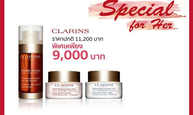 Extra Firming Anti-Ageing Mom Set