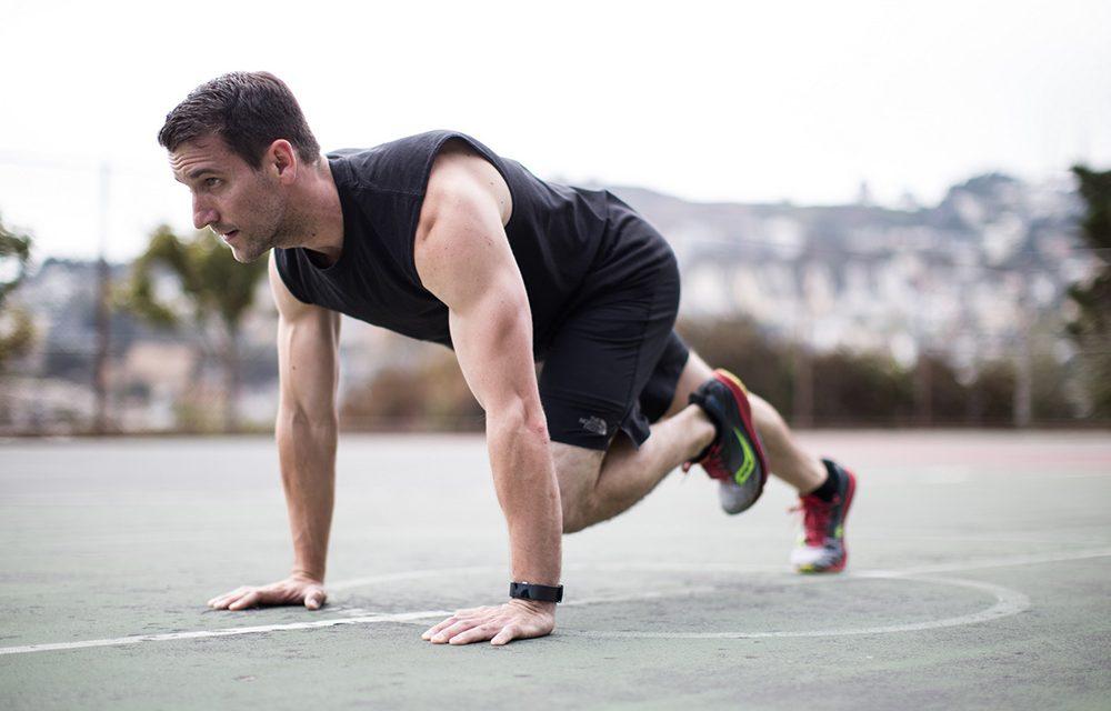 ฟิตบิทเปิดตัวฟังก์ชั่นการออกกำลังกายระดับพรีเมียม