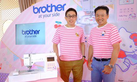 เปิดตัว 'จักรเย็บผ้า Hello Kitty รุ่นพิเศษ NV180K'