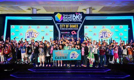 เอส เพลย์ ระเบิดความสนุก บุก Thailand Game Show Big Festival