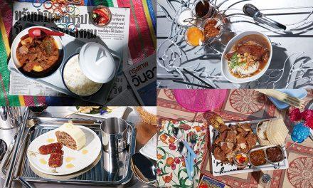 8 เมนูอาหารไทยสไตล์โมเดิร์น ผสานกลิ่นอายเมืองผู้ดี