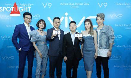 Vivo เปิดตัวสมาร์ทโฟนเรือธง V9 ภาพสวยทุกช็อต สุดล้ำด้วย AI