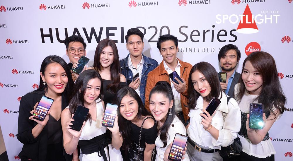 """สิ้นสุดการรอคอย! หัวเว่ยเปิดตัว """"HUAWEI P20 Series"""""""