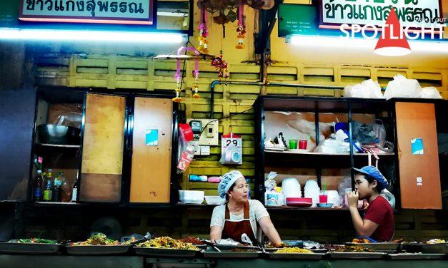 ลัดเลาะปักหมุด 3 ร้านอร่อย 3 ย่านดัง