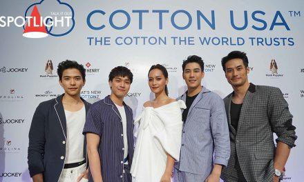 """คอตตอน ยูเอสเอ จัดงาน """"Cotton Day 2018"""""""