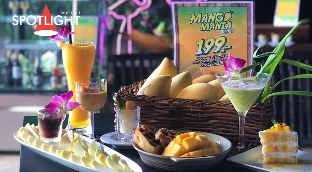 """""""Mango Mania Buffet"""" สุดฟินกับมะม่วงบุฟเฟ่ต์"""