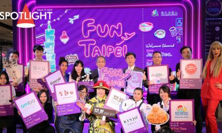 """Fun Taipei"" เปลี่ยนการเที่ยวนครไทเปแบบเดิมๆ"