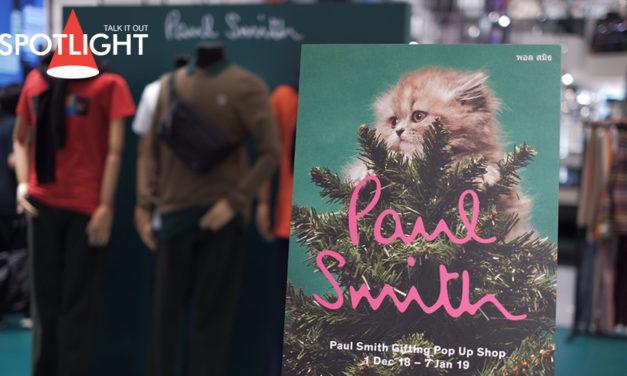 ป๊อปอัพ พอล สมิธ ส่งความสุขในเทศกาลคริสต์มาส