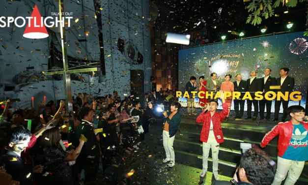 Ratchaprasong Lighting & Countdown 2019