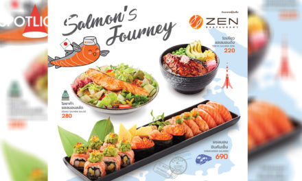 Salmon's Journey การเดินทางของแซลมอนจากนอร์เวย์