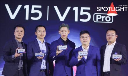 """Vivo เปิดตัวสมาร์ทโฟนสุดล้ำนวัตกรรมใหม่ล่าสุด""""V15 Series"""""""